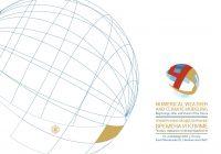 """Međunarodni naučni skup """"Numeričko modeliranje vremena i klime"""" 1"""