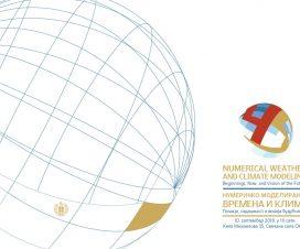 """Međunarodni naučni skup """"Numeričko modeliranje vremena i klime"""" 12"""