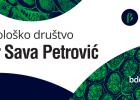 """Wiki uredjivački maraton """"Gljive grada Niša"""" 3"""