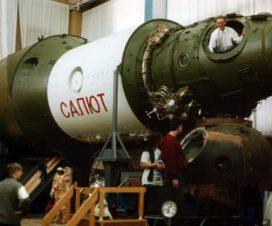Svemirska stanica Saljut 4 3
