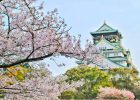 Priča o uspehu – Japan (II deo) 6