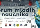 Peti forum mladih naučnika u Nišu 1