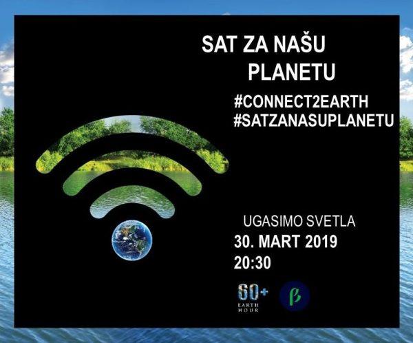 Sat za našu planetu u Nišu 1