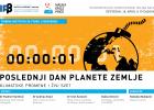 "Tribina Instituta za fiziku  ""Poslednji dan planete Zemlje"" 2"