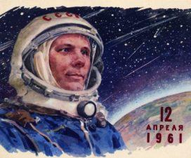 Juri Gagarin - 60 godina od prvog leta u svemir 1