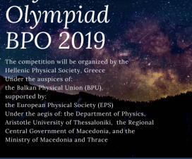 Počela I Balkanska fizička olimpijada 3