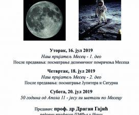 Pomračenje Meseca i 50 godina Apola 11 6