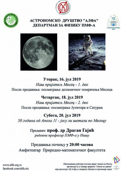 Pomračenje Meseca i 50 godina Apola 11 1