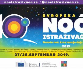Evropska noć istraživača u Nišu 1