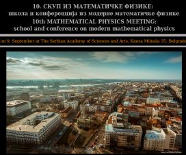 Vodeći svetski kosmolozi stižu u Beograd 4