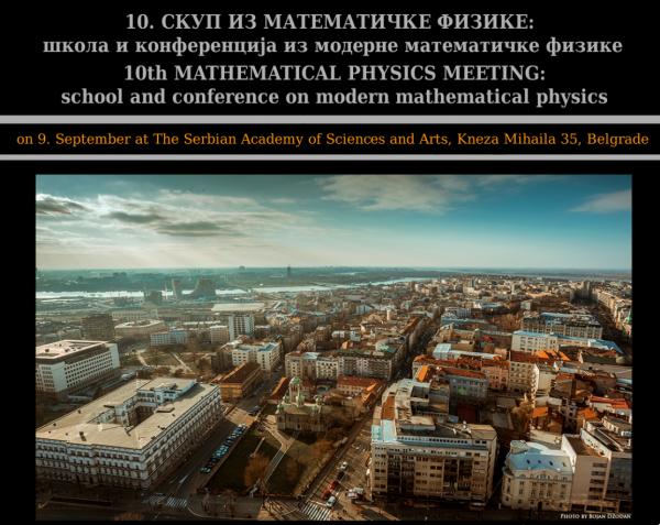 Vodeći svetski kosmolozi stižu u Beograd 1