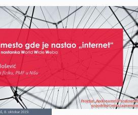 "CERN mesto gde je nastao ""internet"" (snimak predavanja) 2"