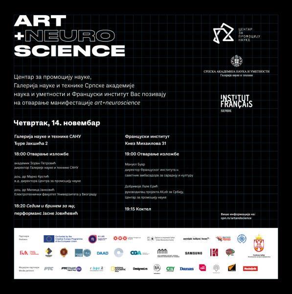 Art+Neuroscience 2019: susret umetnosti i nauke 2