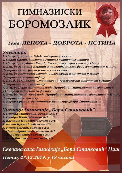 """Debata """"Lepota – dobrota – istina"""" u Gimnaziji """"Bora Stanković"""" 1"""