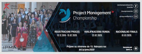 "Studentsko takmičenje ""Project Management Championship 2020"" 1"