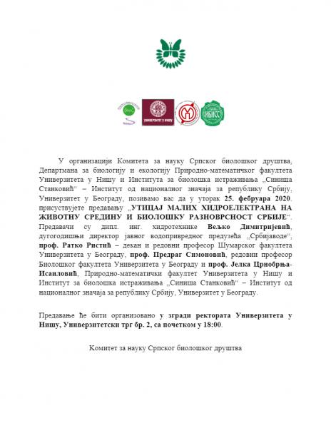 """Predavanje """"Uticaj malih hidroelektrana na životnu sredinu i biološku raznovrsnost Srbije"""" 1"""