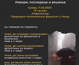 """Naučno-popularna  tribina """"Zagađenje vazduha - izvori, posledice i rešenje"""" 2"""