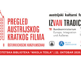 Austrijski kratki filmovi u Nišu 2