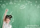 Međunarodni dan žena i devojaka u nauci 2