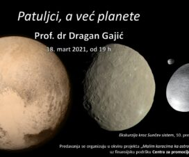 """Predavanje """"Patuljci, a već planete"""" 1"""