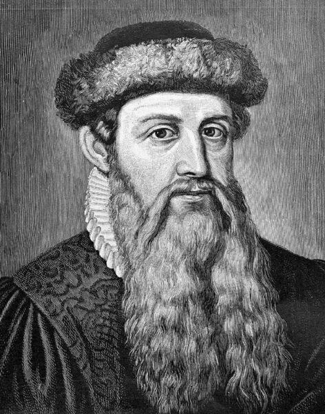 Gutenbergova štamparska revolucija 1