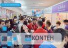KONTEH -  Sajam poslovnih mogućnosti i stručnih praksi 2