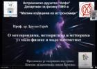 O meteoroidima, meteoritima i meteorima uz malo fizike i matematike [snimak predavanja] 3