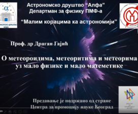 O meteoroidima, meteoritima i meteorima uz malo fizike i matematike [snimak predavanja] 1