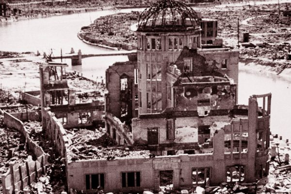 kupola-atomske-bombe