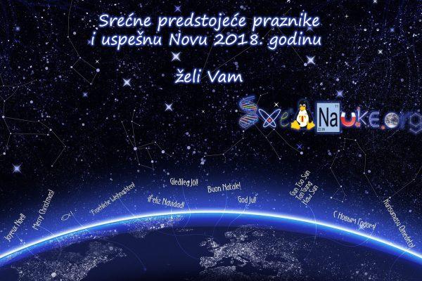 ny2018